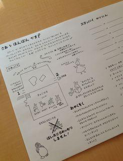 IMG_0769 さあほんばんです!.jpg