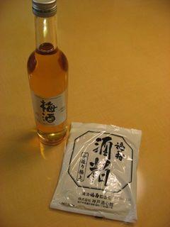 IMG_7646 酒かす.jpg